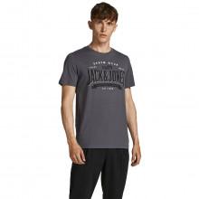 Jack & Jones 2021 Slim Fit Logo Print Breathable Soft Short Sleeve Mens T-Shirt