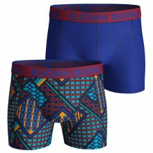 Bjorn Borg Mens LE Louvre Boxer Shorts 2-Pack