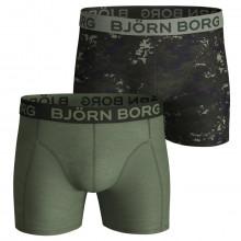 Bjorn Borg 2020 Digital Woodland Sammy Stretch 2 Pack Mens Boxer Briefs