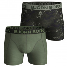 Bjorn Borg Digital Woodland Sammy Stretch 2 Pack Mens Boxer Briefs