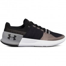 Under Armour Mens UA Ultimate Speed Trainers